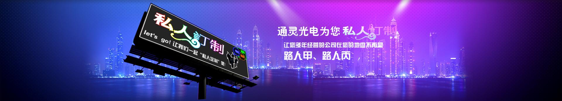 万博体育maxbextx手机注册市万博matext网页版登录商贸有限公司